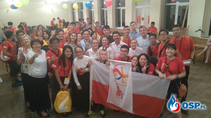 Wizyta młodzieży z Hongkongu OSP Ochotnicza Straż Pożarna